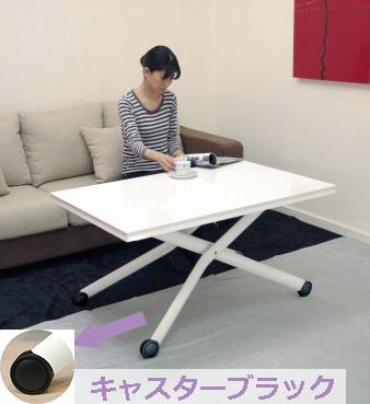 イタリア製 白い 伸長式リフティングテーブル Esprit-WH (ホワイト色) キャスターブラック 昇降する 伸長式テーブル イタリア製 ダイニング&リビングテーブル 天板高さ36~82cm に昇降するテーブル