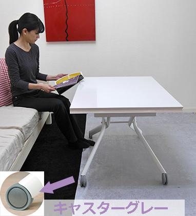 白い リフティングテーブル ピアノ塗装 昇降式テーブル 大きなサイズの昇降テーブル 伸長式リフティングテーブル Esprit-wh/キャスターグレイ 昇降伸長式テーブルイタリア製 ダイニングテーブル リビングテーブル 高さ調整テーブル/テーブル高さ36~82cm