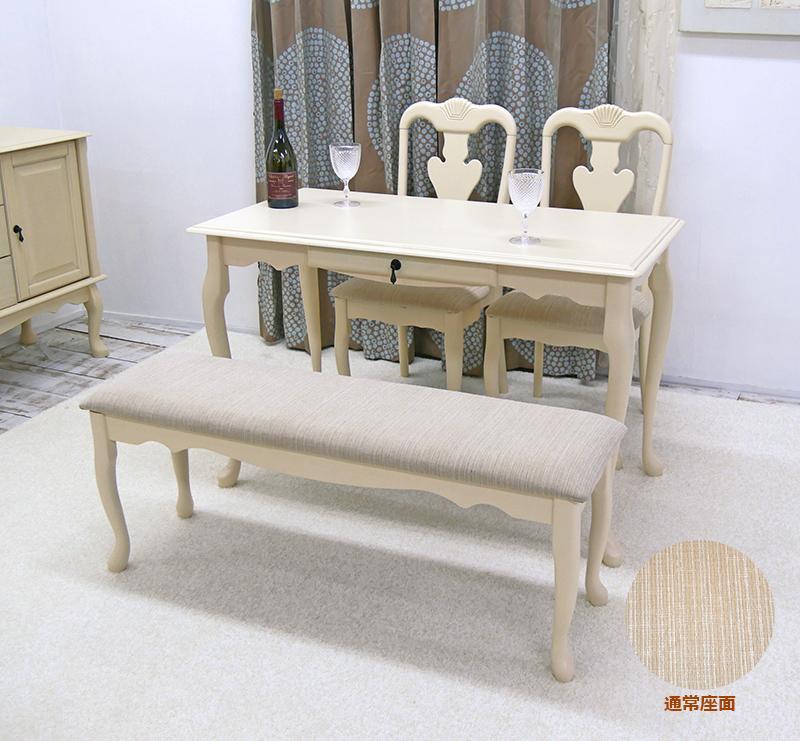 コンパクト ダイニングセット クラシック調 猫脚 猫足 クイーンアン 木製テーブル コンソール チェア2脚とベンチ1台セット アイボリー色 ダイニングテーブル4点セット コンパクトテーブルセット