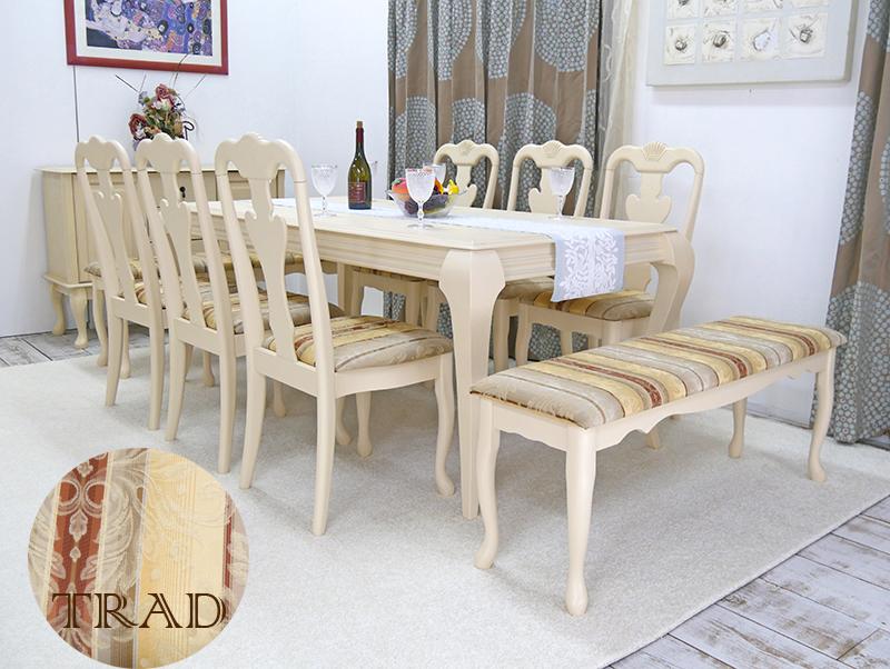 猫脚 大型ダイニングセット クラシック調 クイーンアン エレガントテーブル 180cm幅 テーブル トラッドチェアセット アイボリー色 テーブル9点セット テーブルとチェア6脚+ベンチ2台セットTRAD