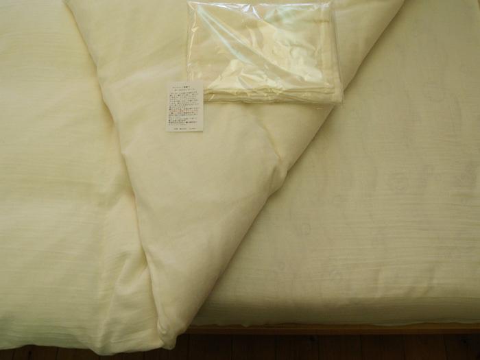 【こだわりオーガニックコットン極上二重織りガーゼ快眠掛布団カバー】シングル(幅150cm)サイズ/無漂白、無着色/ガーゼ素材