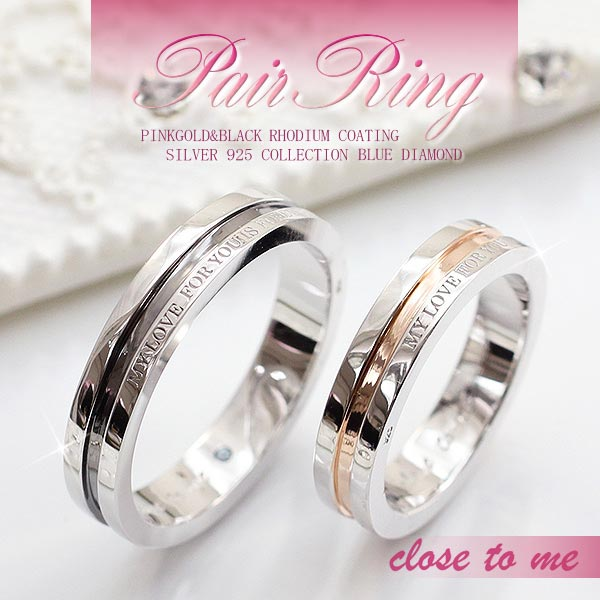 anniversary gifts for him rings