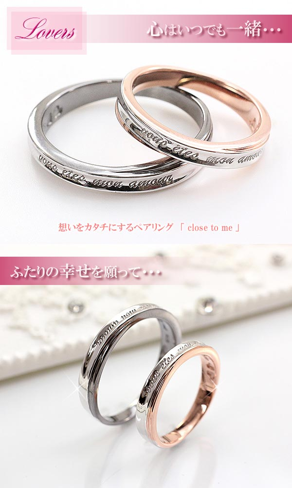 AccessoryShopBarzaz Rakuten Global Market Pair Silver 925