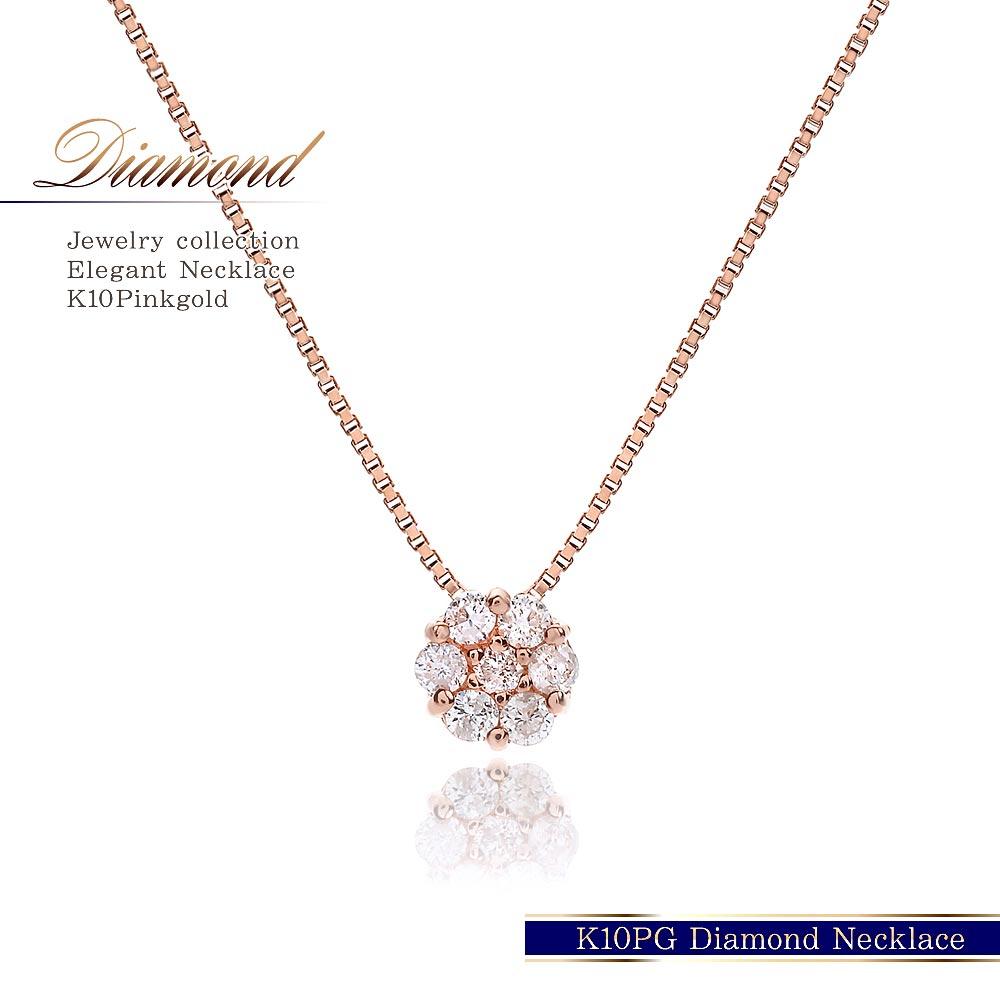 ダイヤモンド ネックレス レディース アクセサリー 可愛い シンプル キレイめ ダイアモンド 0.08ct ダイヤモンドのネックレス アクセサリー ピンクゴールド ペンダント かわいい 普段使い オフィス カジュアル コーデ 誕生日プレゼント 華奢 シンプル