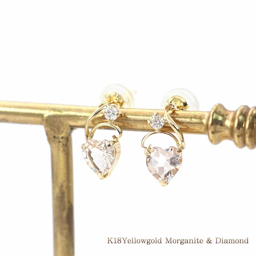 モルガナイト ダイヤモンド ピアス 18金 レディース かわいい ハート アクセサリー K18 ダイアモンド 18K ハート形 可愛い 小ぶり 控え目 女性 彼女に 妻に 嫁に 奥さんに 結婚記念日 誕生日 プレゼント ギフト 贈り物 モルガナイトのピアス 華奢 母の日のプレゼント 義母