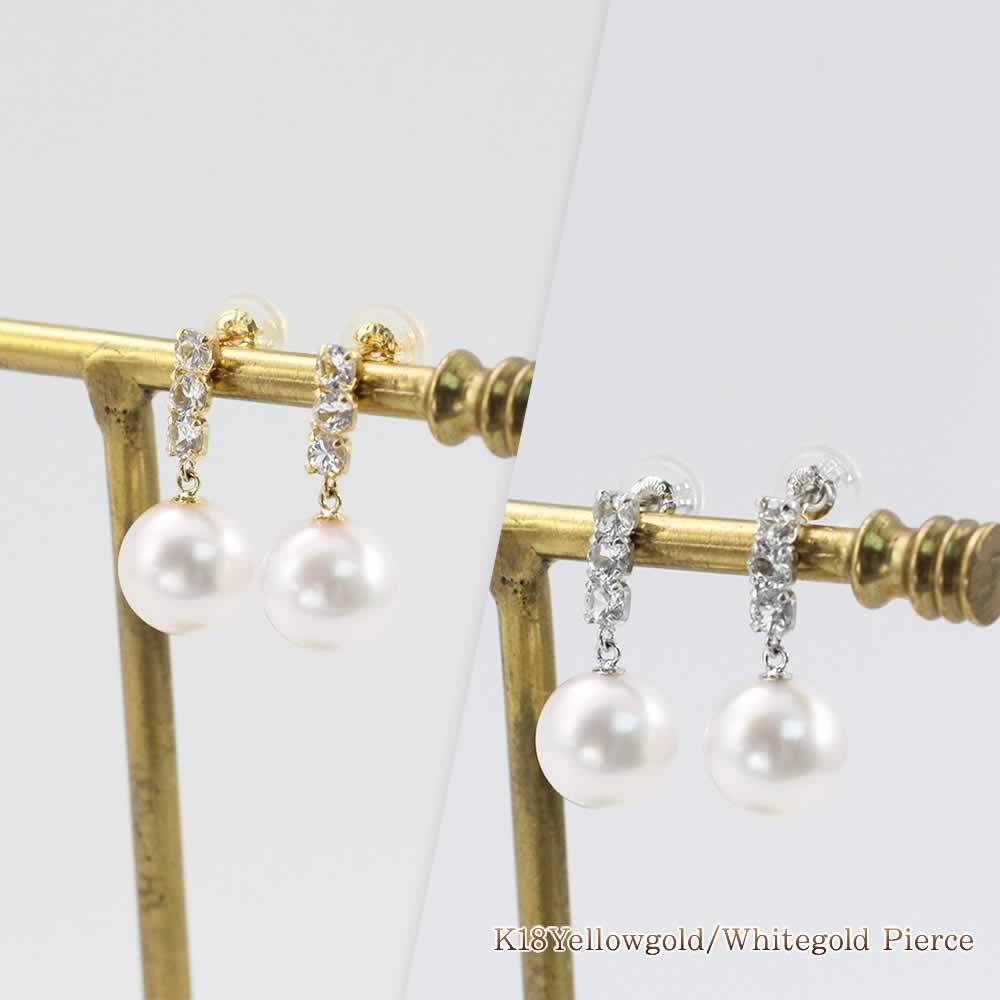 あこや真珠 18K ピアス ホワイトサファイア 18金 レディース ジュエリー あこやパール 華奢 18金 K18 ピアス ホワイトゴールド イエローゴールド 揺れる 宝石 パールのピアス アコヤ真珠 9月 6月の誕生石 サファイア アコヤパール 真珠のピアス 華奢 シンプル 母の日のプレゼント 義母, オートパーツKSY:bfcf0976 --- officewill.xsrv.jp