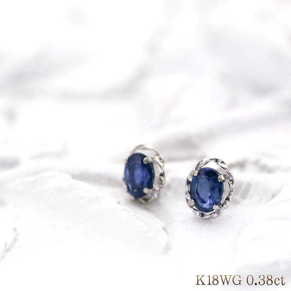 青色ピアスにおすすめの天然石