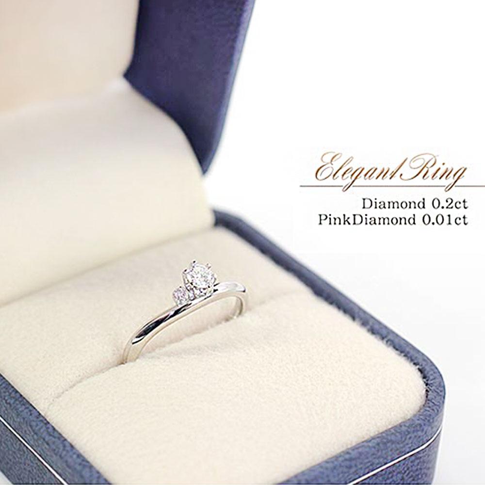 プラチナ ダイヤモンド 0.2カラット リング シンプル ピンクダイヤモンド ジュエリー レディース プラチナリング 婚約指輪 サプライズプレゼント 彼女 2石 かわいい ピンクのダイヤモンド エンゲージリング 婚約 指輪 贈り物 ギフト 女性へ 華奢 バースデー プレゼント