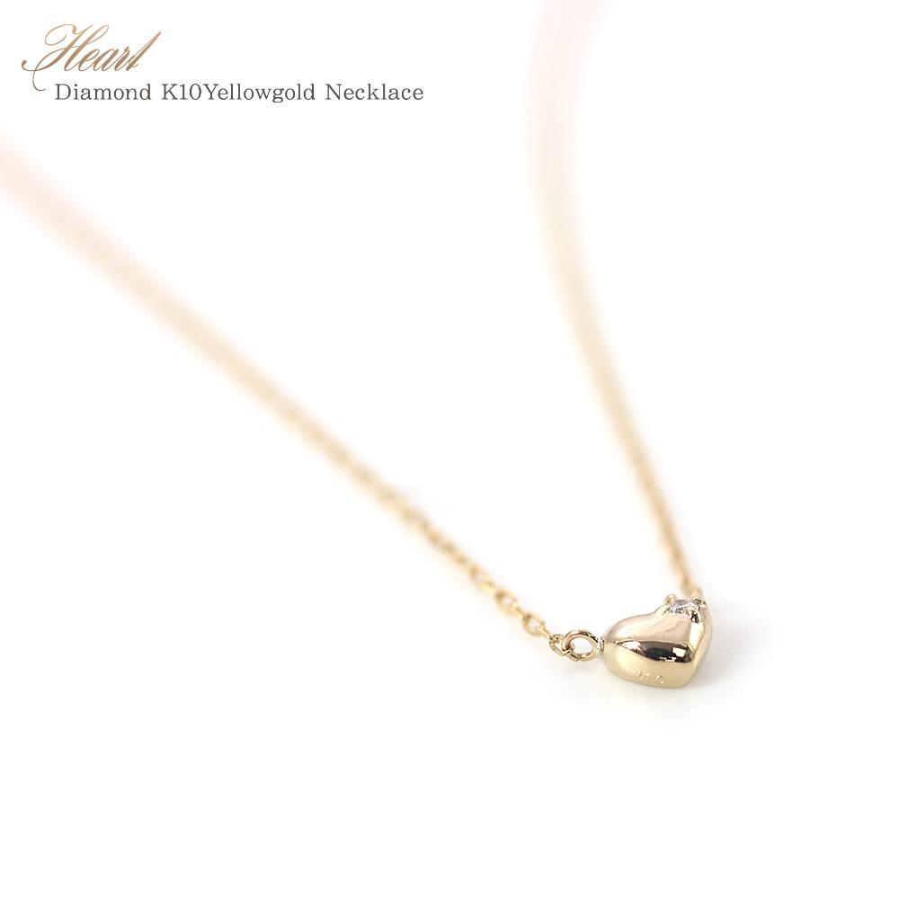 ダイヤモンド ハート ネックレス レディース アクセサリー かわいい ハートモチーフ ダイアモンド 一粒 華奢 小ぶり シンプル 小さめ サイズ 一粒ダイヤ ダイヤモンドネックレス 宝石 パワーストーン 一粒ダイヤモンド ハート形 1粒 ハート型 10K バースデー プレゼント
