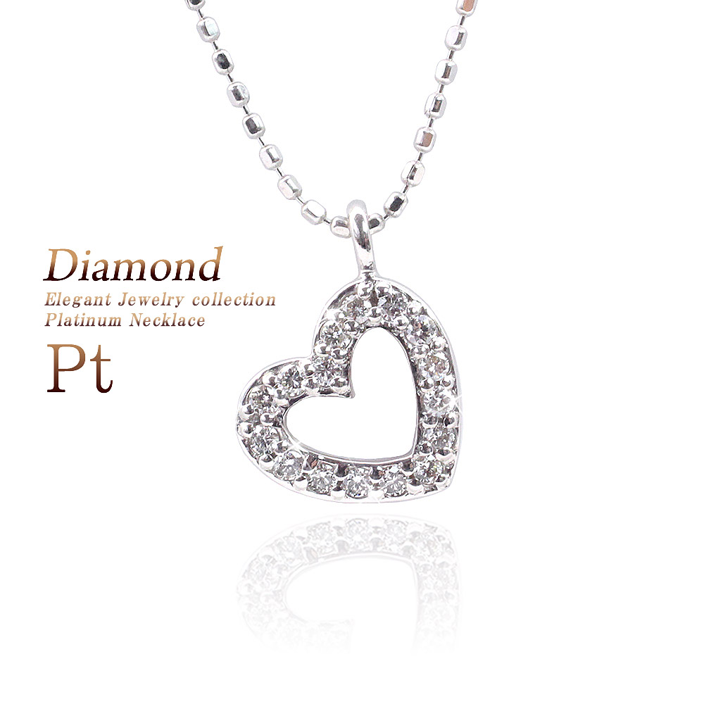 the platinum p beaverbrooks diamond heart large jewellers necklace context pendant