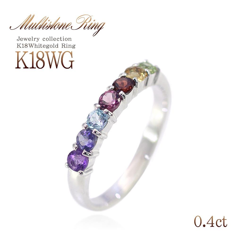【セミオーダー/受注生産(約40日)】 K18 高級 リング アミュレット 0.4ct 指輪 ゴールド ジュエリー 宝石 女性 プレゼント ホワイトゴールド 華奢 シンプル ホワイトデー お返し バースデー プレゼント