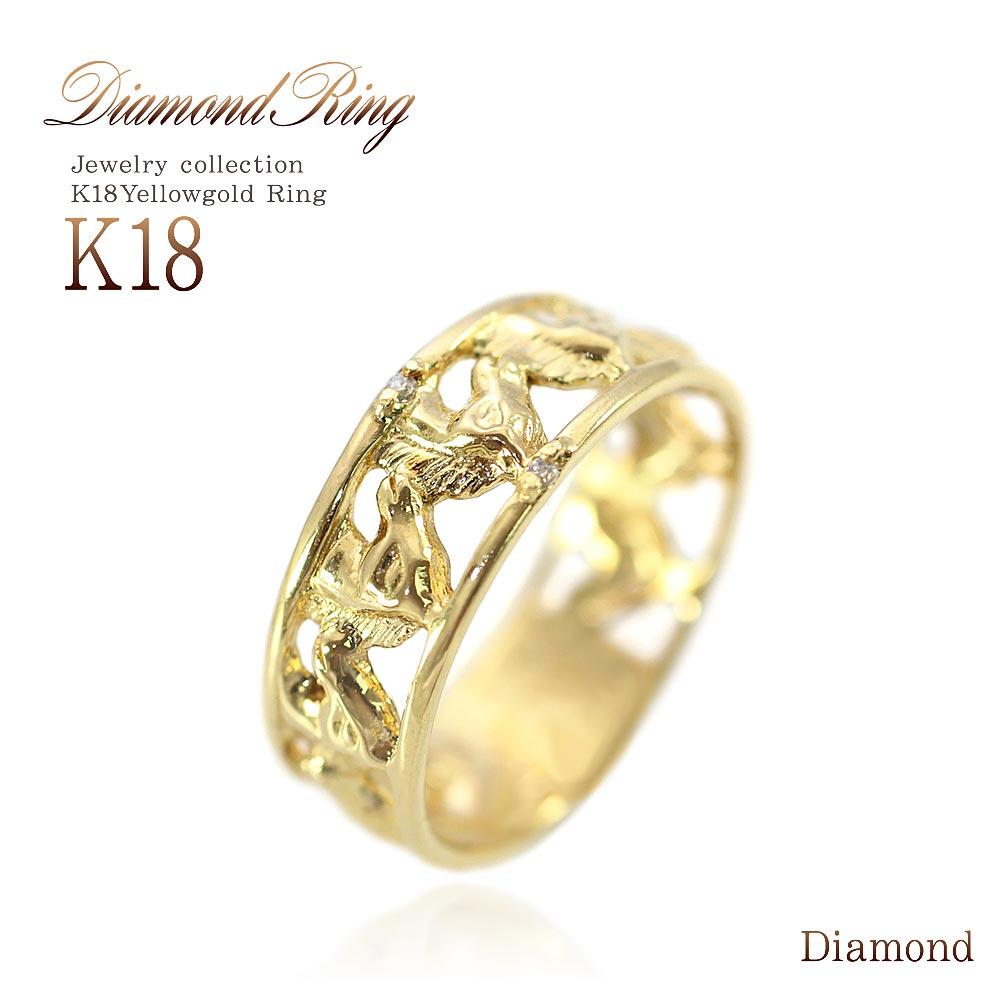 【セミオーダー/受注生産(約40日)】 ダイヤモンド 指輪 K18 高級 K18 リング ダイヤモンドリング ダイヤの指輪 18k ゴールド ダイヤモンドの指輪 ジュエリー 宝石 女性 彼女 妻 嫁 奥さん プレゼント 喜ぶ 嬉しい イエローゴールド 華奢 シンプル バースデー プレゼント