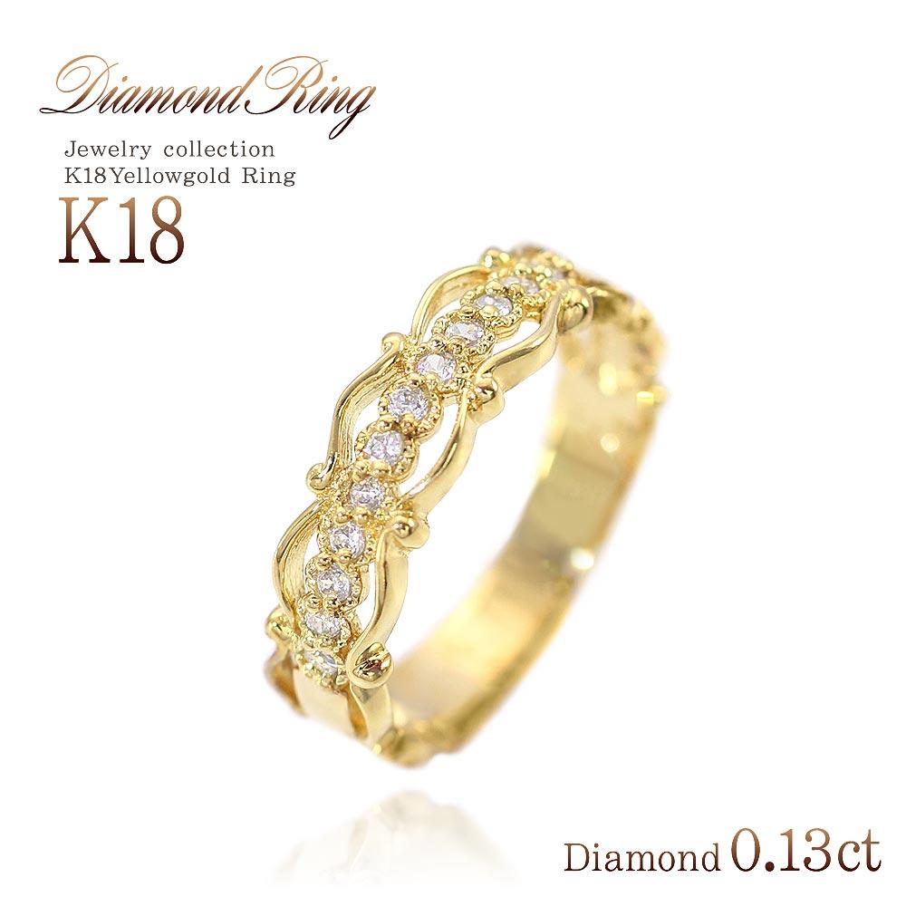 【セミオーダー/受注生産(約40日)】 K18 ダイヤモンド リング 高級 指輪 ダイヤモンド指輪 0.13ct ダイヤの指輪 ゴールド 18k ジュエリー 18金 宝石 女性 プレゼント 18K イエローゴールド 彼女 妻 嫁 奥さん 家内 華奢 シンプル ホワイトデー お返し