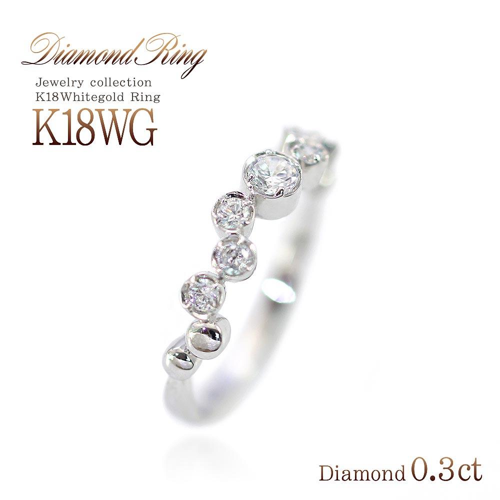 【セミオーダー/受注生産(約40日)】 K18 ダイヤモンド 指輪 高級 リング ダイヤモンドの指輪 0.3ct ダイヤの指輪 18金 ゴールド ジュエリー 18k 宝石 彼女 妻 嫁 奥さん 女性 プレゼント ホワイトゴールド ダイアモンド 華奢 シンプル バースデー プレゼント