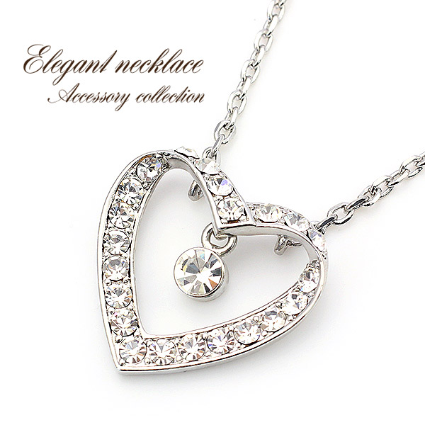 c667e37603c Kawaii cute long Heart Necklace gorgeous sparkle Yu packet silver Ladies  Accessories Luxury party parties women s meeting stand out birthday  presents gift ...