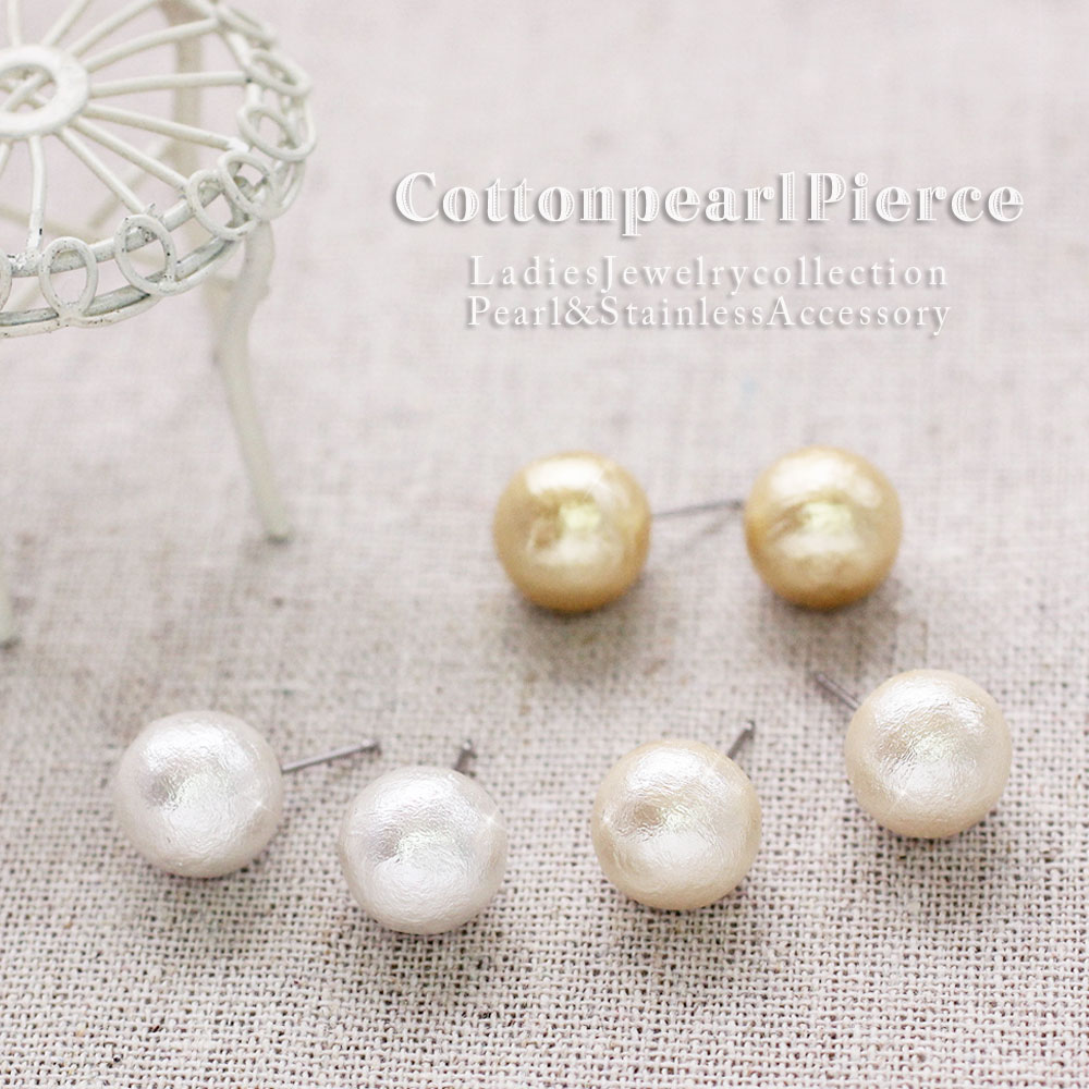 fce9e6de1 Cotton pearl stainless steel (product made in United States) pierced  earrings 12mm one pearl ...