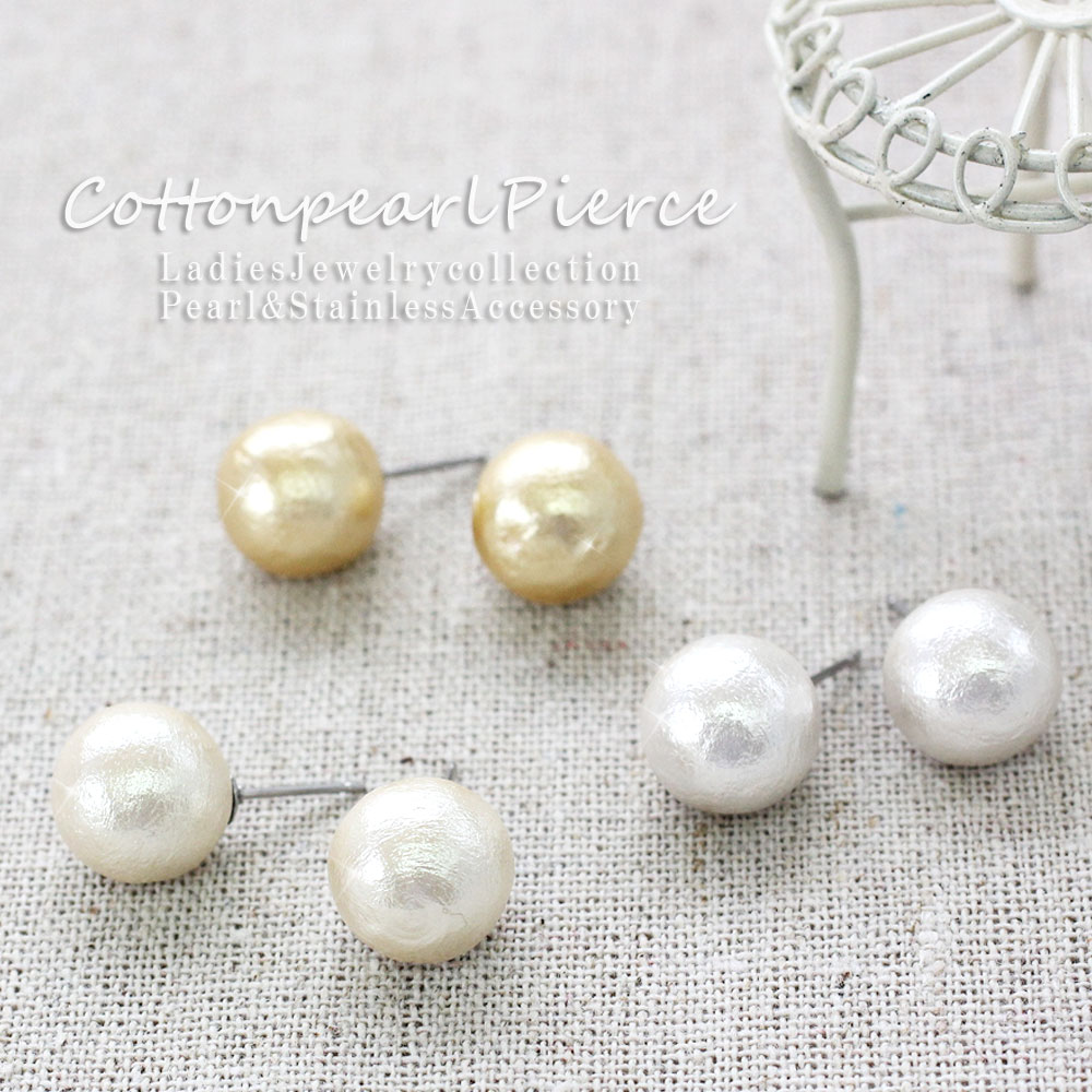 Cotton Pearl Earring Post Packet Earrings Stainless Steel Gold White Bridal Wedding For 14 Mm Made In