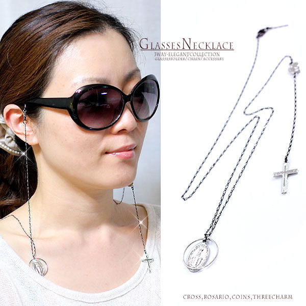 cd9cba310d5a Glasses chain glasses holder accessory shop I of glasses chain of eyeglass  chains eyeglass strap 3-WAY ♪ sunglasses holder coin necklace women s  eyewear ...