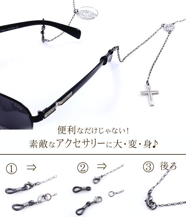 안경 체인 안경 홀더 악세사리가 안경 체인 안경 스트랩 3WAY 안경 체인 ♪ 선글라스 홀더, 코인 목걸이 여성용 안경 체인 ♪ 당 점 오리지날