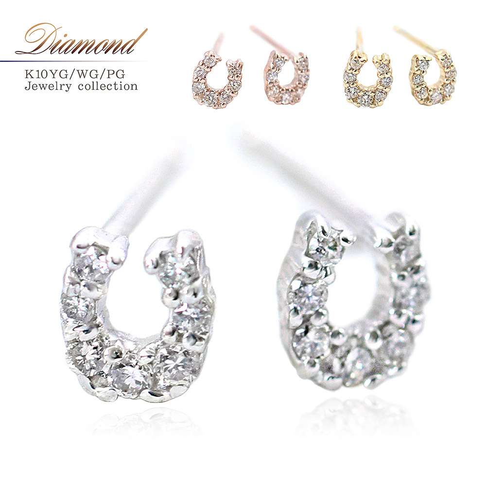 with weissgold gold ohrstecker kleinem diamond mit schmuckwerk ear earrings white k de brillant studs diamonds shop small