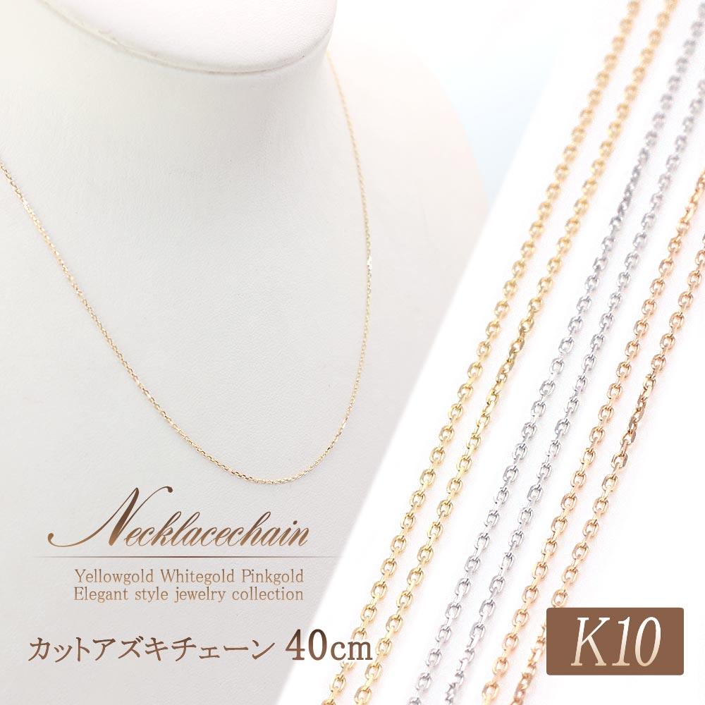 Accessoryshopbarzaz Chain Necklace 40 Cm Gold Necklace Ladies Chain