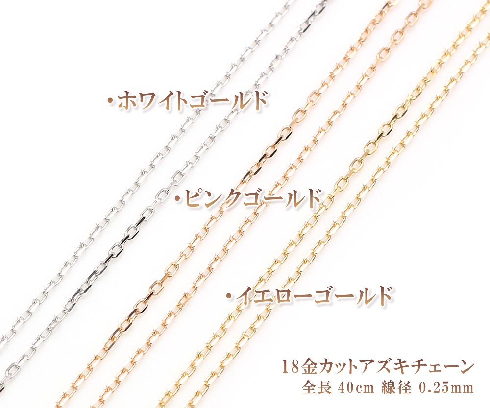 AccessoryShopBarzaz Rakuten Global Market 18 k gold chain