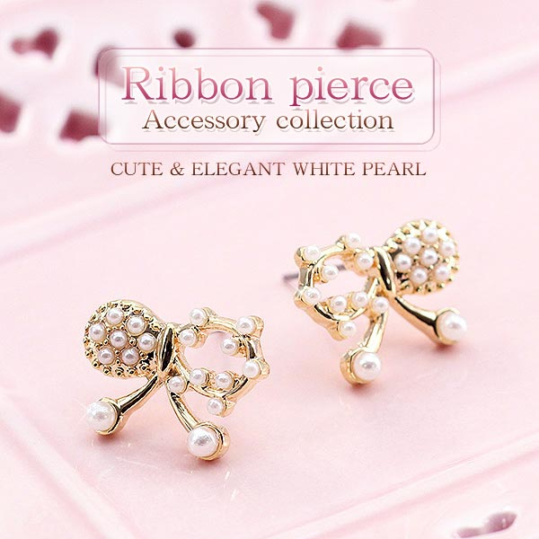 Lovely Cute Bow Earrings Pierced Gold Accessories Ribbon An Post Pearl Women S Maiden Gift