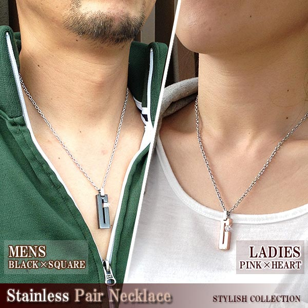 830122b9e38e5a Mr. and Mrs. ペアーネックレスステンレス allergy to metal-response pair accessories  pendant necklace Shin pull Kool cool casual present gift birthday ...