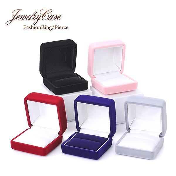 AccessoryShopBarzaz Rakuten Global Market Ring case jewelry box