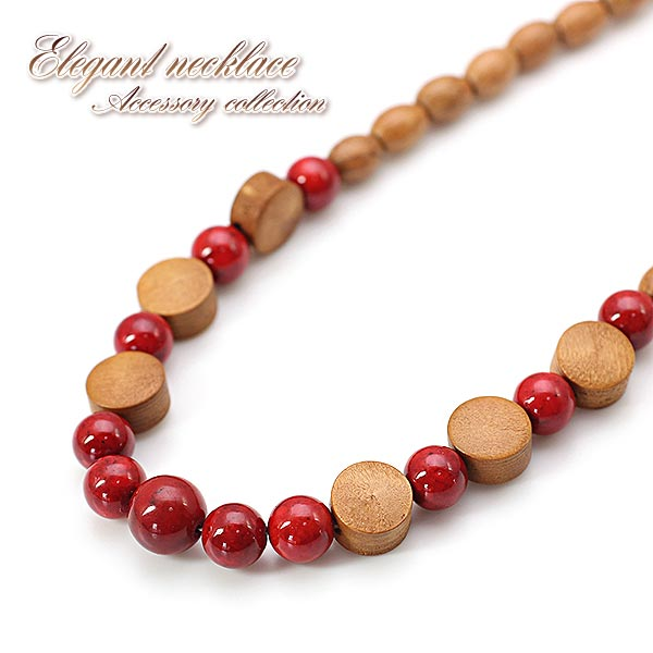 Accessoryshopbarzaz rakuten global market whipped cream simple whipped cream simple wood necklace ladies tree women womens accessories gifts birthday memorial gift gifts girl celebration for yourself go necklace solutioingenieria Images