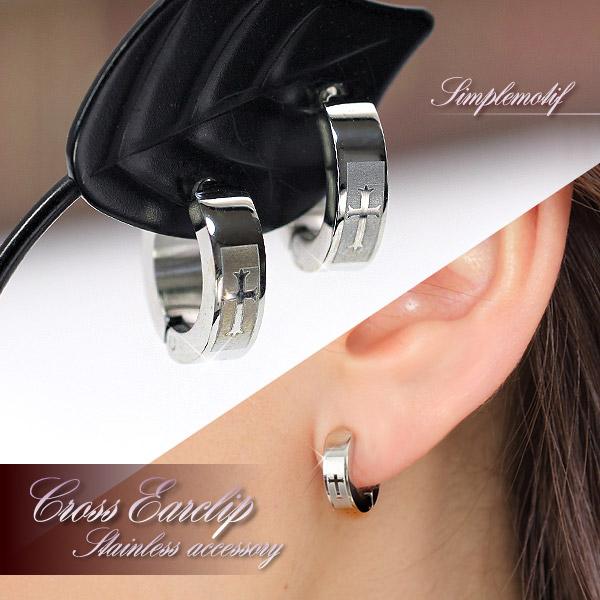 Just Tuck The Earring Hoop Stainless Steel Clip Type Cross Simple Accessories Easy Wearing Silver