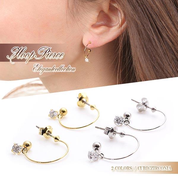 Accessorybarzaz Cute Little Pierced Hoop Earrings Pe Grain Simple Gold Silver Humble Small Delicate Slender Glittering Swaying Cly