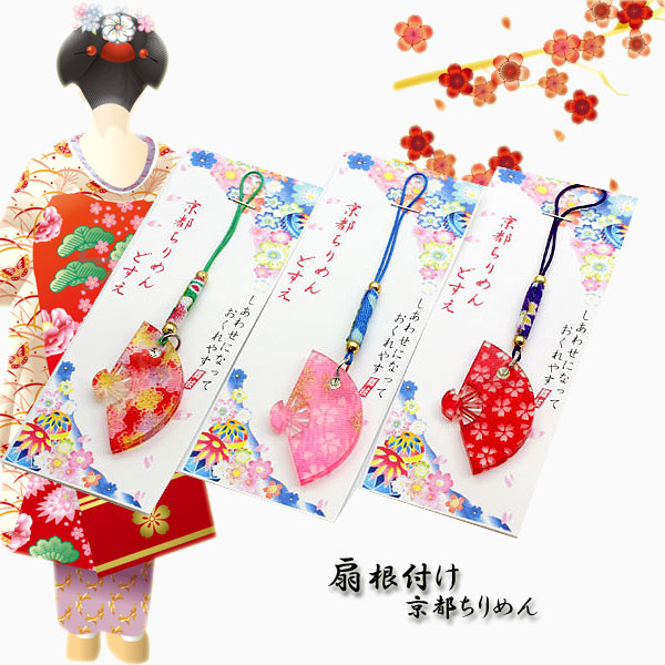 Kyoto souvenir fan strap Kyoto crepe cute gifts souvenir though local  souvenir Japanese pattern local kawaii fan gadgets Japanese pattern netsuke