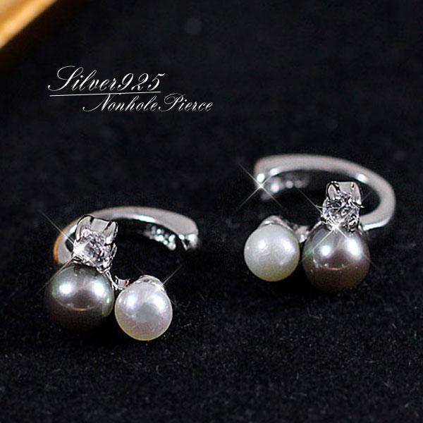 clip earrings for women