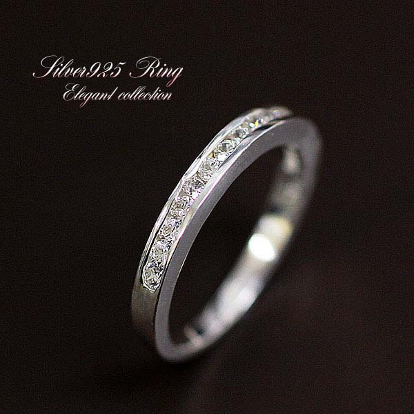 Pinky Ring Silver 925 Glitter Delicate Response Presents Memorial Birthday Gift For Yourself