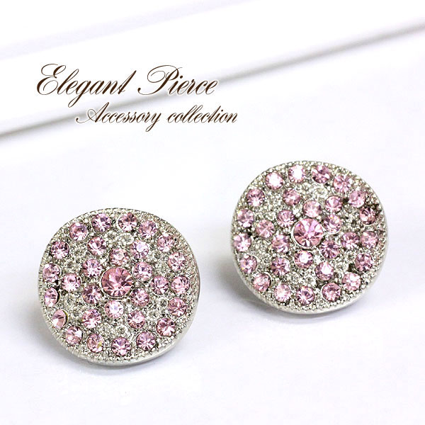 Prominent Las Earrings Women Case With Pink Sparkly Accessories Party Round Ornate Shiny Silver