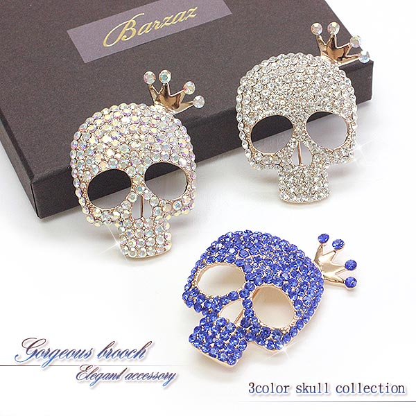 AccessoryShopBarzaz  Prominent skull brooch bling cute skull accessories  cool cute cute Crown Crown cute gorgeous luxurious unisex unisex birthday  gifts ... 8e89b6c52bf1