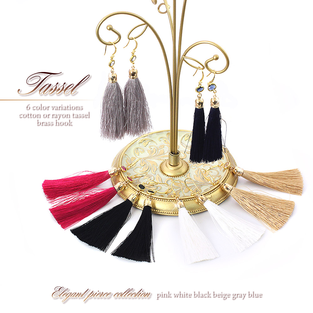 f4818b97d26b3d Cute fringe adult swinging long tassel earrings women's accessories hook  earring gold elegant classy earrings color ...