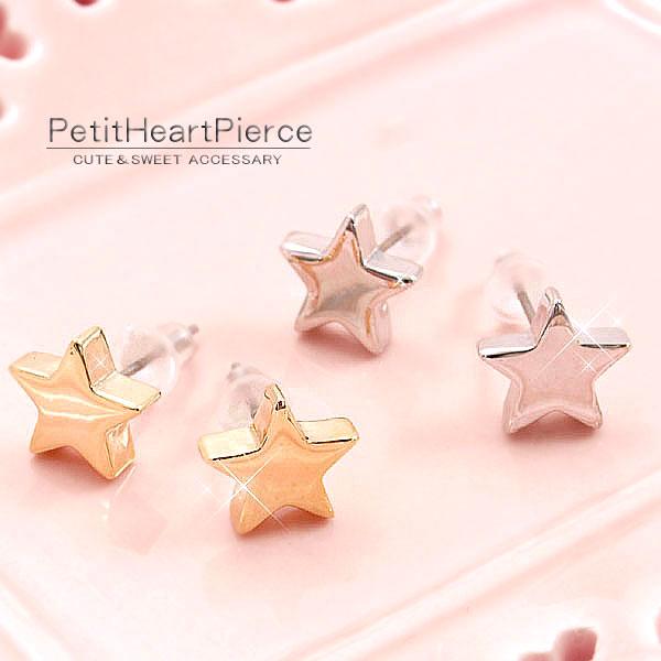 Puchpias Star Earrings Pierce Starpierce Simple Packet Piercing Work Accessories Cute Post For Women Like Of Pee