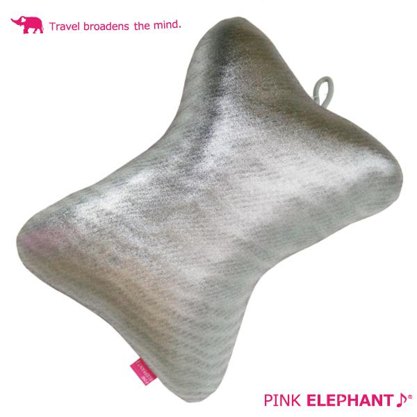 旅先の移動時やお昼寝にも 新作 人気 あす楽対応 PINK ELEPHANT ピンクエレファント トラベルクッション カラー:D.S 旅先でもコレがあれば超リラックス 25%OFF ダークシルバー もちろん ふだんのお昼寝やドライブにも最適