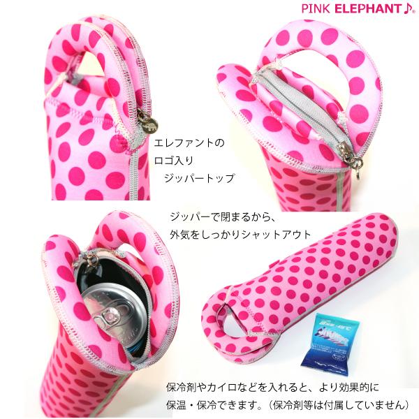 PINK ELEPHANT ♪ BOTTLE COVER pink elephant ♪ bottle cover MASH CAMO ( マッシュカモ )