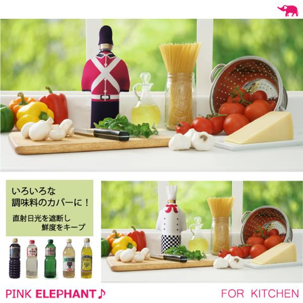 PINK ELEPHANT WINEBOTTLE COVER 환각 현상 와인병 커버 카우보이