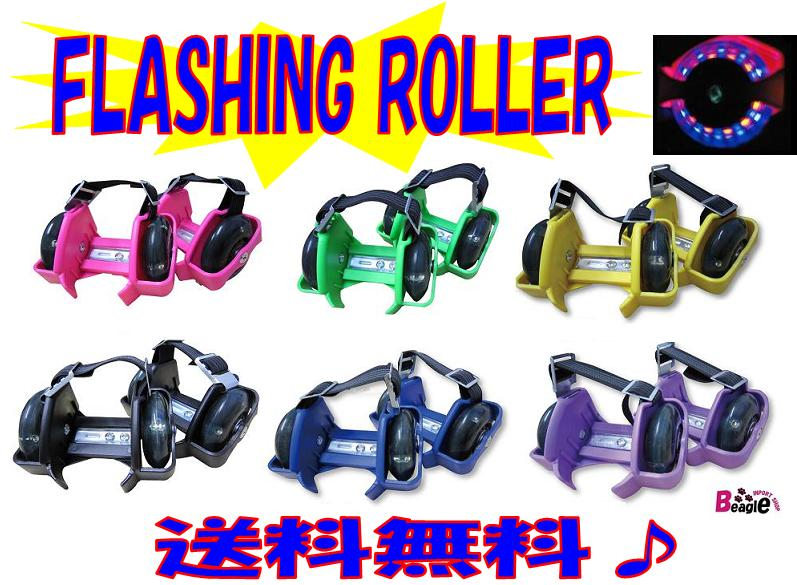 FLASHING ROLLER Flash roller roller shoes