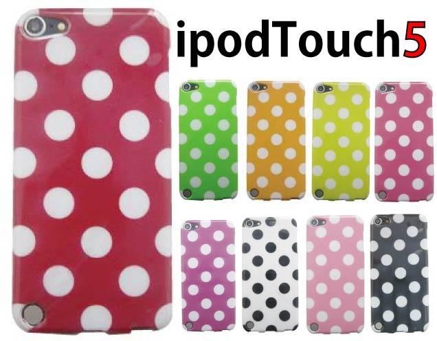 ◆ IPod touch5 5 세대 전용 실리콘 케이스/아이팟 터치 ◆ 물방울 무늬 (도트/DOT) TPU 케이스 각 색 (5053) case/케-스