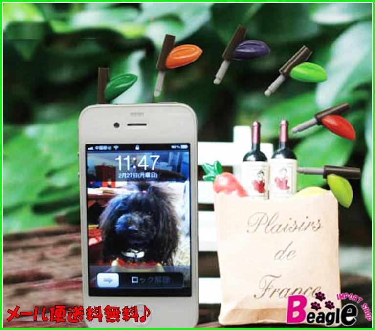 メール便送料無料 スマホ iPhone3G 3GS iPhone4 驚きの値段で 新作 人気 4S ipad スマピ GALAXY等スマホ用イヤホンキャップ イヤホンジャックピン smtb-MS 差込口蓋 2310
