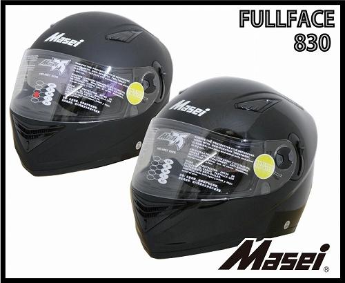 【送料無料!!】フルフェイス ヘルメット インナーサンシェード付 830 ブラック Masei(マセイ)