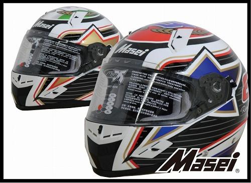 【送料無料!!】フルフェイス ヘルメット インナーサンシェード付 856 Masei(マセイ)
