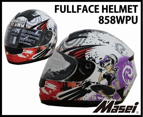 【送料無料!!】フルフェイス ヘルメット858WPU パープル/ホワイト Masei(マセイ)