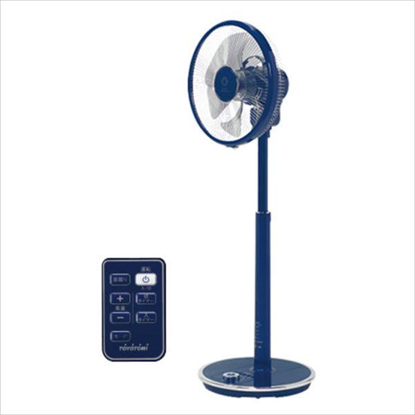 (A) ブルー ハイポジションDC扇風機 (FS-D30HHRのOEM型番) リビルト品 FS-D30HE5 トヨトミ 90°上向きサーキュレーター