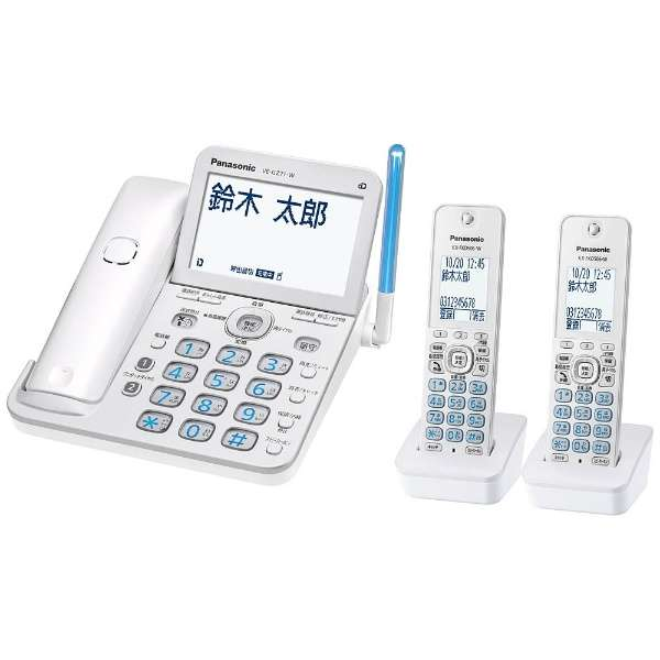 パナソニック VE-GZ71DW 電話機 RU・RU・RU(ル・ル・ル) パールホワイト [子機2台 /コードレス]